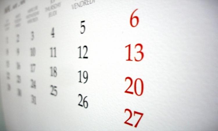 Divulgado o cronograma de repasses da Saúde; Municípios devem se atentar às datas